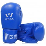 Microfiber leather boxing gloves