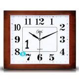 Minimalist rectangular office wall clock
