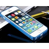 Mobile phone metal protective frame for iPhone 5S