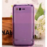 Mobile phone silicone case for HTC G20 / S510b