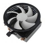 Mute CPU Cooler