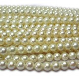 Natural freshwater white pearls chain for DIY