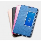 Phone Leather Case with textures for Huawei X1 glory