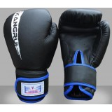 Pig leather boxing gloves