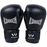 Professional children's boxing gloves