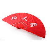 Red Bamboo Tai Chi Fan