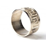 Silver alloy napkins ring