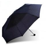 Small case grain folding umbrella