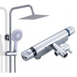 Stainless steel wall-mounted bathroom showerhead set