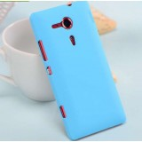 Ultra-thin protective cover for Sony M35h / Xperia SP