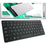 ultrathin waterproof mute laptop wired keyboard