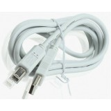 USB to printer cable / printer cable