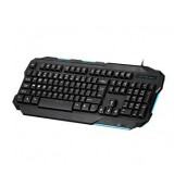 USB Wired Professional Gaming Keyboard