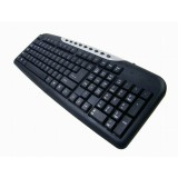 Waterproof mute multimedia wired keyboard