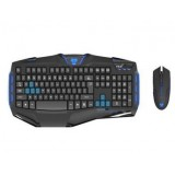 Wired USB Gaming Keyboard and mouse set